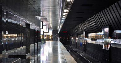 """Станция метро """"Геологическая"""", Екатеринбург"""