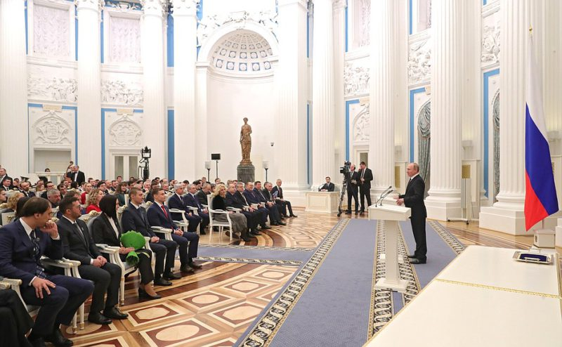 Церемония вручения премий Президента в области науки и инноваций для молодых учёных за 2018 год
