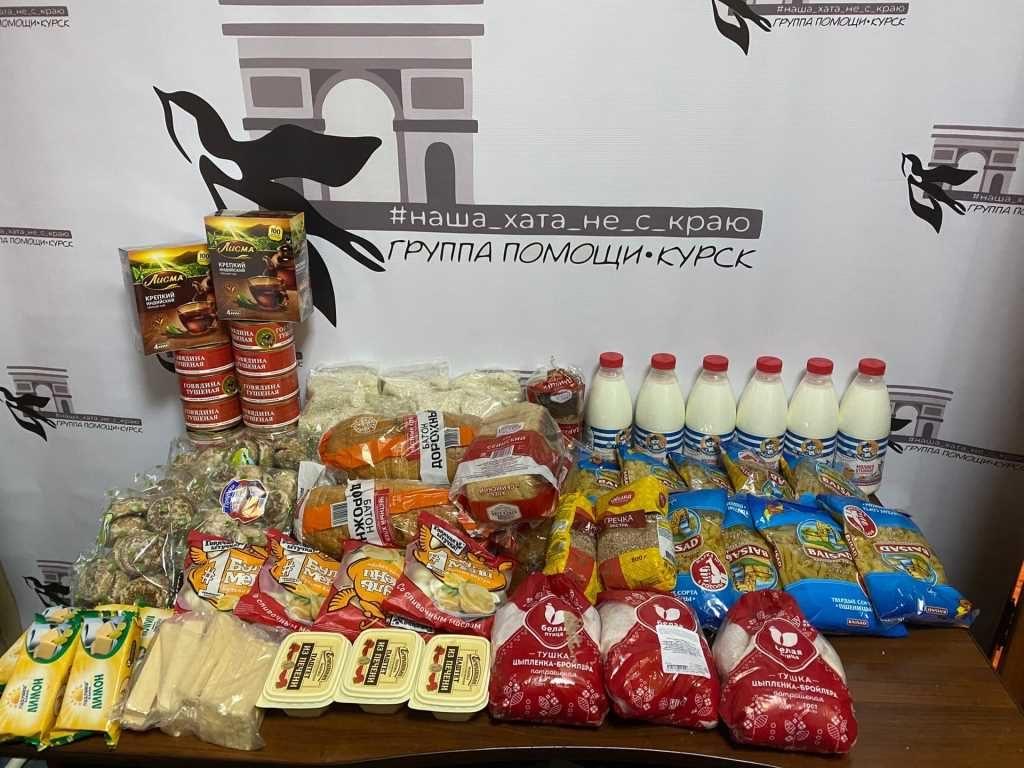 благотворительная помощь, Группа помощи бездомным и нуждающимся в Курске